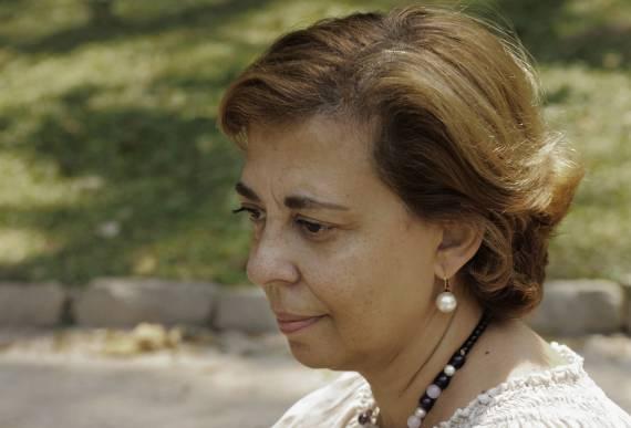Présentation : Ana Marques Gastão